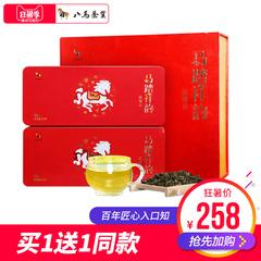 八马茶业 安溪铁观音特级兰花香 乌龙茶清香型茶叶礼盒装504克
