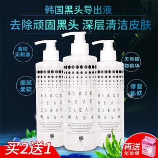 韩国小气泡黑头导出液美容院专用去粉刺精华毛孔收缩深层清洁男女