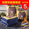 车载冬季加厚抱枕被子两用汽车珊瑚绒毯办公室沙发靠枕午休靠垫被