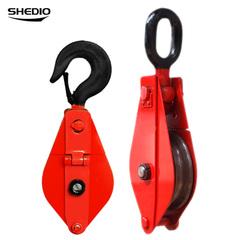 0.5吨带钩起重滑车1t吊轮 微型滑车组带轴承滑轮 动滑轮吊货滑轮