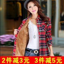 韩范女装加绒加厚格子衬衫长袖中长款衬衣 纯棉条纹外套
