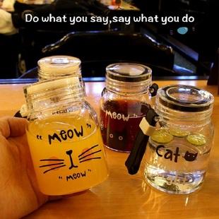 卡通迷你可爱小号玻璃杯男女学生柠檬清新水杯创意潮流便携随手杯