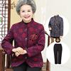 奶奶装秋装外套60-70岁80中老年人秋冬女妈妈衣服老太太唐装套装