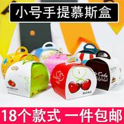 蛋糕包装盒小西点手提慕斯盒子100个烘焙点心包装盒泡芙包装纸盒