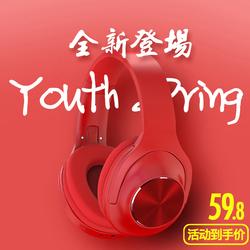 耳機頭戴式無線藍牙耳麥重低音手機電腦遊戲插卡音樂運動可線控FM