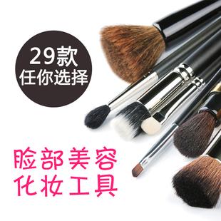 彩妆化妆刷套装包收纳全套套刷初学工具腮红刷眼影刷子散粉刷
