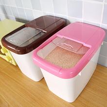 创意家居厨房用品收纳箱置物架实用小用品家用品用具小百货饭店