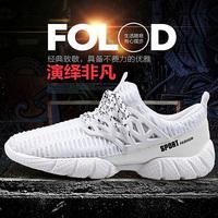 夏季男士透气板鞋子青少年运动鞋休闲学生潮鞋子网面鞋跑步鞋韩版