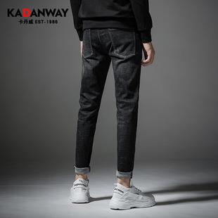 卡丹威秋冬款男士黑灰色牛仔裤潮流小脚裤青年弹力长裤子