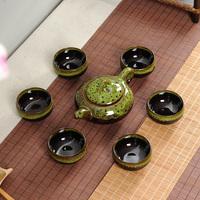 天天特价陶瓷窑变功夫茶具套装整套天目釉茶具茶壶茶杯品茗杯礼品