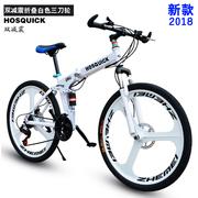 20 24 26寸27 30变速铝合金一体轮男女成人折叠双减震山地自行车