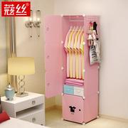 单人宿舍小衣柜女迷你组合收纳柜子组装学生寝室用小型简易布衣橱