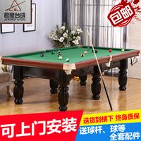 君星台球桌二合一美式成人标准案子家用乒乓黑8台比赛球厅包邮