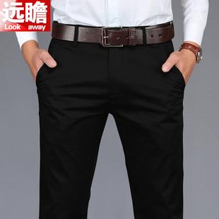 薄款黑色裤男宽松直筒男裤中年夏季西裤大码弹力商务男士裤子
