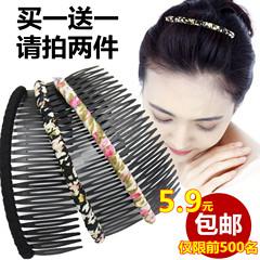 韩国饰品头饰发饰盘发刘海梳带齿发箍发卡宽边长插梳前发梳刘海夹