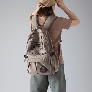 双肩包男女帆布背包大容量旅行包运动包中学生书包电脑包