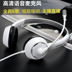 耳機頭戴式全民K歌耳麥手機唱歌錄歌專用電腦服通用話務員客錄音