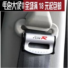 车用安全带松紧调节器 汽车安全带夹子 汽车用品超市 自驾游装备