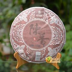 陈香龙润茶2016年熟饼云南普洱熟茶普洱茶七子饼