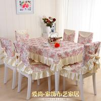 餐桌布椅垫套装餐椅垫椅套坐垫台布椅子套13件套板凳套子高档田园