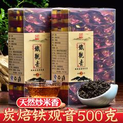 安溪韵香 炭焙铁观音熟茶 碳焙特级浓香型铁观音1725tgy柴烧500g