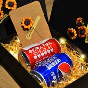 可乐定制生日礼物女生男生易拉罐刻字创意公司福利新年年会