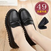 春秋鞋单鞋中老年人真皮妈妈鞋平跟软底圆头皮鞋平底防滑中年女鞋
