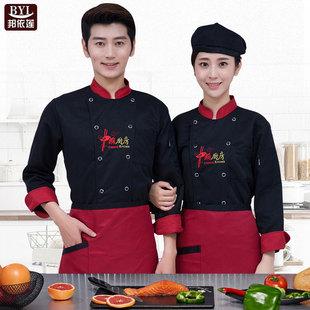 酒店厨师服长袖秋冬装加肥加大餐饮后厨师工作服短袖厨房衣服男特