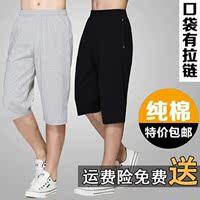 夏季运动卫裤男七分裤 青少年纯棉休闲裤中学生宽松男士大码中裤