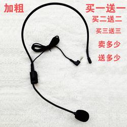 小蜜蜂索爱扩音器耳麦通用话筒导游教师专用头戴式耳机有线麦克风