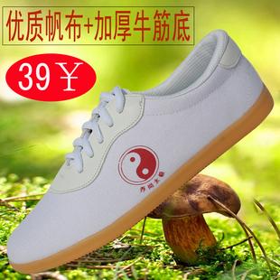 乔尚太极鞋帆布鞋武术鞋功夫鞋练功鞋加厚牛筋底透气舒适