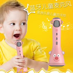 途讯 X3儿童话筒卡啦OK唱歌儿童KTV无线神器蓝牙带话筒音响一体麦唱歌机早教专业玩具电脑电视通用K歌