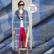 灰蓝色显白复古优雅格纹薄型90羊毛毛呢面料阔腿裤套装风衣布料