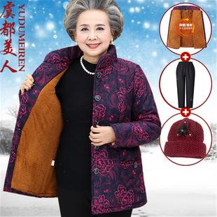 老年女装 岁奶奶装加绒棉衣老太太加厚保暖棉袄中年人妈妈装