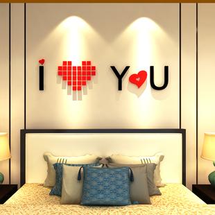 3d立体墙贴亚克力卧室装饰温馨玄关床头客厅装饰画创意电视背景墙