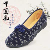 妈妈鞋老北京布鞋中年女鞋秋季老年人奶奶鞋舒适单鞋防滑老太太鞋