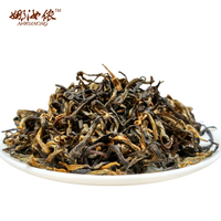 2016新茶高山云雾茶嫩芽浓香型功夫茶叶有机纯天然春季红茶