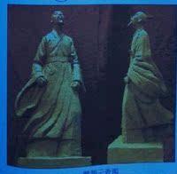 定做屈原雕塑爱国诗人文化纪念玻璃钢摆件订金链接(订金不退)