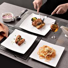 创意纯白陶瓷盘子菜盘碟子牛排盘平盘浅盘点心蛋糕盘意面盘西餐盘