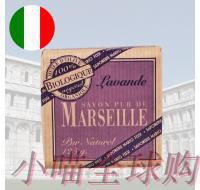 意大利原装进口菲皙薰衣草控油洁面皂