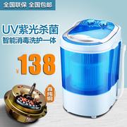 单桶婴儿迷你小型半自动洗衣机带甩干脱水杀菌消毒