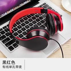 笔记本电脑手机K歌耳机头戴式二合一体单孔耳麦带麦克风话筒