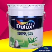多乐士家丽安净味白色内墙面漆A991环保乳胶漆18L成都安家宝建材