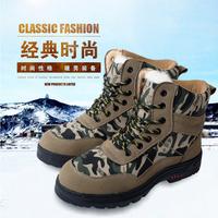 劳保鞋棉鞋冬季加绒保暖男女高帮耐磨工作鞋防寒防滑防砸安全鞋子