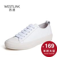 西遇女鞋2017夏季新款潮系带小白鞋头层牛皮休闲时尚平底女滑板鞋