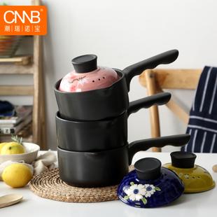 陶瓷辅食锅婴儿小砂锅家用熬粥米糊宝宝煮面bb不沾单柄泡面牛奶锅