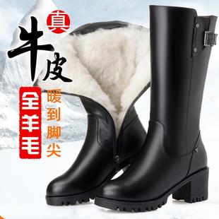 冬季羊毛真皮长靴中粗跟中筒靴子女高跟妈妈棉靴大码厚底女靴