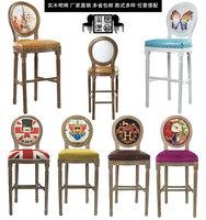 欧式实木创意高脚凳现代简约时尚酒吧椅吧凳吧台椅子美式复古吧椅