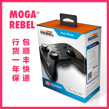 新品特惠!Moga Rebel反叛者蓝牙手柄 iPhone iPad iPod苹果手机