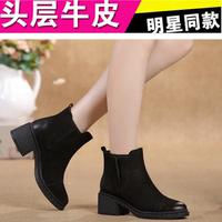 2016秋冬款牛皮短靴真皮女靴马丁靴休闲套筒中跟粗跟及裸靴TXW41D